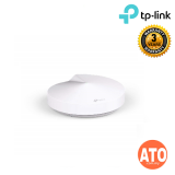 TP-Link Deco M9 Plus AC2200 Smart Home Mesh 1-Pack Wi-Fi‎