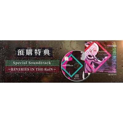 夢境檔案 AI The Somnium Files for PS4 (Asia) CHI/ENG/JPN
