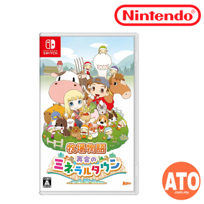 Story of Seasons: Friend of Mineral Town 牧場物語 重聚礦石鎮 for Nintendo Switch