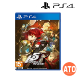 **PRE-ORDER** 女神異聞錄5 皇家版Persona 5 Royal for PS4 (R3) CHI**ETA FEB 20