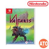 **PRE-ORDER** Valfaris for Nintendo Switch (EU) S.CHI/ENG - ETA  01 NOV 2019