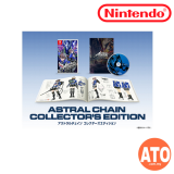 Astral Chain Collector Edition for Nintendo Switch 星際鏈鎖 (日版JPN ver/中英文CHI/ENG)