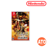 Romance of three kingdoms with power kit up三國志13 with 威力加強版 (中文版) - 亞洲版