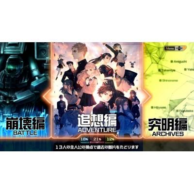 **PRE-ORDER** 13 Sentinels: Aegis Rim 十三機兵防衛圏 (ASIA-T.CHI)**2020