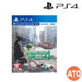 **PRE-ORDER**  Disaster Report 4 Plus: Summer Memories 絕體絕命都市 4 Plus:夏日回憶 (ASIA中文版) (支援PSVR)**OCT 29