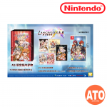 Langrisser I & II【Limited Edition】夢幻模擬戰 I & II【限定版】for Nintendo Switch (ASIA-CHI/JPN/KOR)