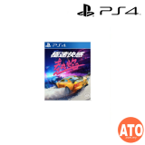 **PRE-ORDER** P4 Need For Speed : Heat [Chinese Cover中文封面] for PS4 (ASIA-ENG/CHI)**NOV 8