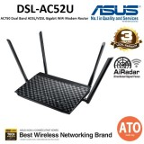 Asus (DSL-AC52U) AC750 Dual Band ADSL/VDSL Gigabit WiFi Modem Router supporting AiProtection network security powered by Trend Micro and Parental Controls