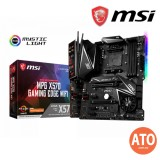 MSI AMD-AM4 (MPG X570 Gaming Edge WiFi) Motherboard