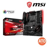 MSI AMD-AM4 (X470 Gaming PRO) Motherboard