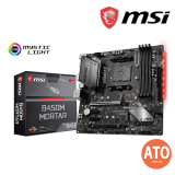 MSI AMD-AM4 (B450M Mortar) Motherboard