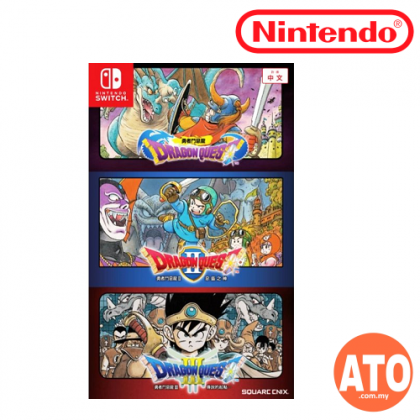 Dragon Quest 1+2+3 Collection for Nintendo Switch (ENG/CHI)