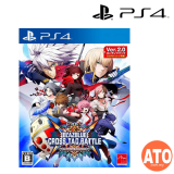 BlazBlue Cross Tag Battle [Special Edition] for PS4