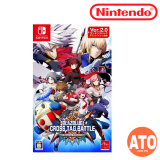 BlazBlue Cross Tag Battle [Special Edition] for Switch (ENG/CHI)