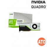 NVIDIA Quadro RTX 8000 (NEW)