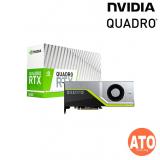 NVIDIA Quadro RTX 6000 (NEW)