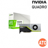 NVIDIA Quadro RTX 5000 (NEW)