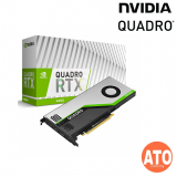 NVIDIA Quadro RTX 4000 (NEW)