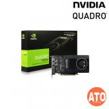 NVIDIA Quadro P2200 (NEW)