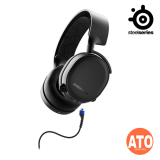 SteelSeries Arctis 3 Bluetooth (2019 Edition)