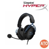 **Pre-Order** HyperX Cloud Alpha S Gaming Headset ETA 20 NOV 2019