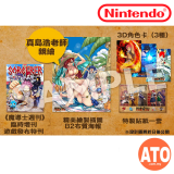 **PRE-ORDER** FAIRY TAIL魔導少年 Collector's Edition for NINTENDO SWITCH (中文版)**ETA JULY 30