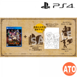 **PRE-ORDER** FAIRY TAIL魔導少年 Collector's Edition for PS4 (中文版)**DEPOSIT RM100**ETA MARCH 21, 2020
