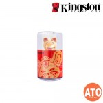 Kingston 32GB Pendrive Chinese New Year 2020 (Mouse)
