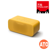 Tmall Genie Ai Speaker Yellow (天猫精灵智能音箱方糖-黄色)