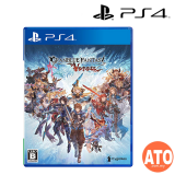 Granblue Fantasy : Versus 碧藍幻想 for PS4 (ENG/CHI)