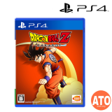 Dragon Ball Z: Kakarot for PS4 (ENG)