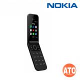 Nokia 2720 Flip Phones