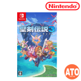 **PRE-ORDER** 聖劍傳説3 Trials of Mana 3 FOR NINTENDO SWITCH(AS-CHI)**ETA APRIL 24