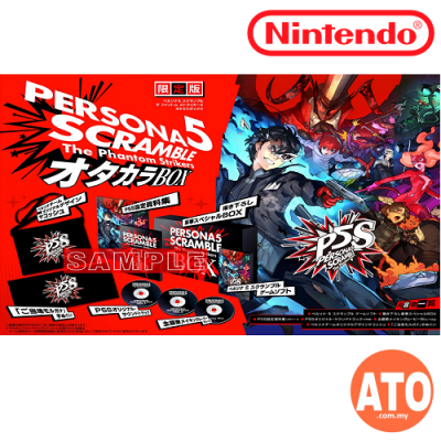 **PRE-ORDER**PERSONA 5 SCRAMBLE: THE PHANTOM STRIKERS女神異聞錄5 亂戰 魅影攻手 限定版 FOR SWITCH (AS中文版)**ETA JUNE 18, 2020