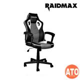 Raidmax Drakon DK240 Gaming Chair (Blue / White)