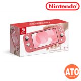 **PRE-ORDER**Nintendo Switch Lite - Coral (Maxsoft Set) **ETA APRIL 3