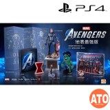 **PRE-ORDER** MARVEL'S AVENGERS Mightiest Edition漫威復仇者聯盟 地表最强版 FOR PS4(CHI中文版)**ETA SEP 4**DEPOSIT RM100