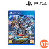 **PRE-ORDER** MOBILE SUIT GUNDAM EXTREME VS. MAXIBOOST ON機動戰士鋼彈 極限 VS. 極限爆發 FOR PS4(CHI中文版)**ETA JULY 30**DEPOSIT RM100