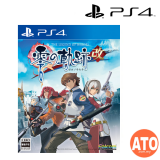 The Legend of Heroes: Zero No Kiseki Kai英雄傳說 零之軌跡: 改 for PS4 (CHI中文版)
