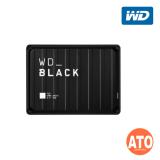 WD BLACK P10 GAME DRIVE ( 2TB I 8TB )