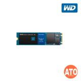 WD BLUE PC SSD M.2 NvMe (250GB I 500GB)