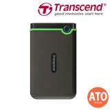 """Transcend StoreJet 25M3C  2.5"""" USB Type-C Portable Hard drive 2TB"""