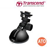 TRANSCEND DRIVEPRO CAR Suction Mount