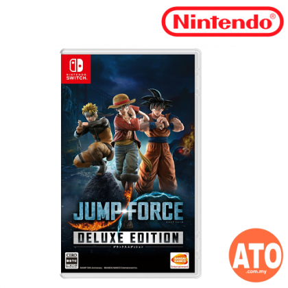 Jump Force Deluxe Edition 豪华版 for Nintendo Switch (ENG | CHI)