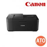 Canon PIXMA E4270 with FAX/ADF/Duplex Printing