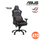 **PRE-ORDER** ROG Chariot Core Gaming Chair