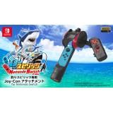 **PRE-ORDER**Nintendo Switch Ace Angler Fishing Rod Joy-Coan Attachment (NSW-236A) (HORI) - ASIA**ETA JULY 2020