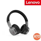 **PRE-ORDER** ThinkPad X1 ANC Headphones with Pouch *Back to Back Order 4-6 Weeks*