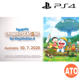 **PRE-ORDER** Doraemon Story of Seasons FOR PS4 (ASIA-ENG)**ETA JULY 30