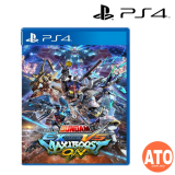 **PRE-ORDER**Gundam Extreme VS Maxi Boost FOR PS4 (AS-ENG)**ETA JULY 30